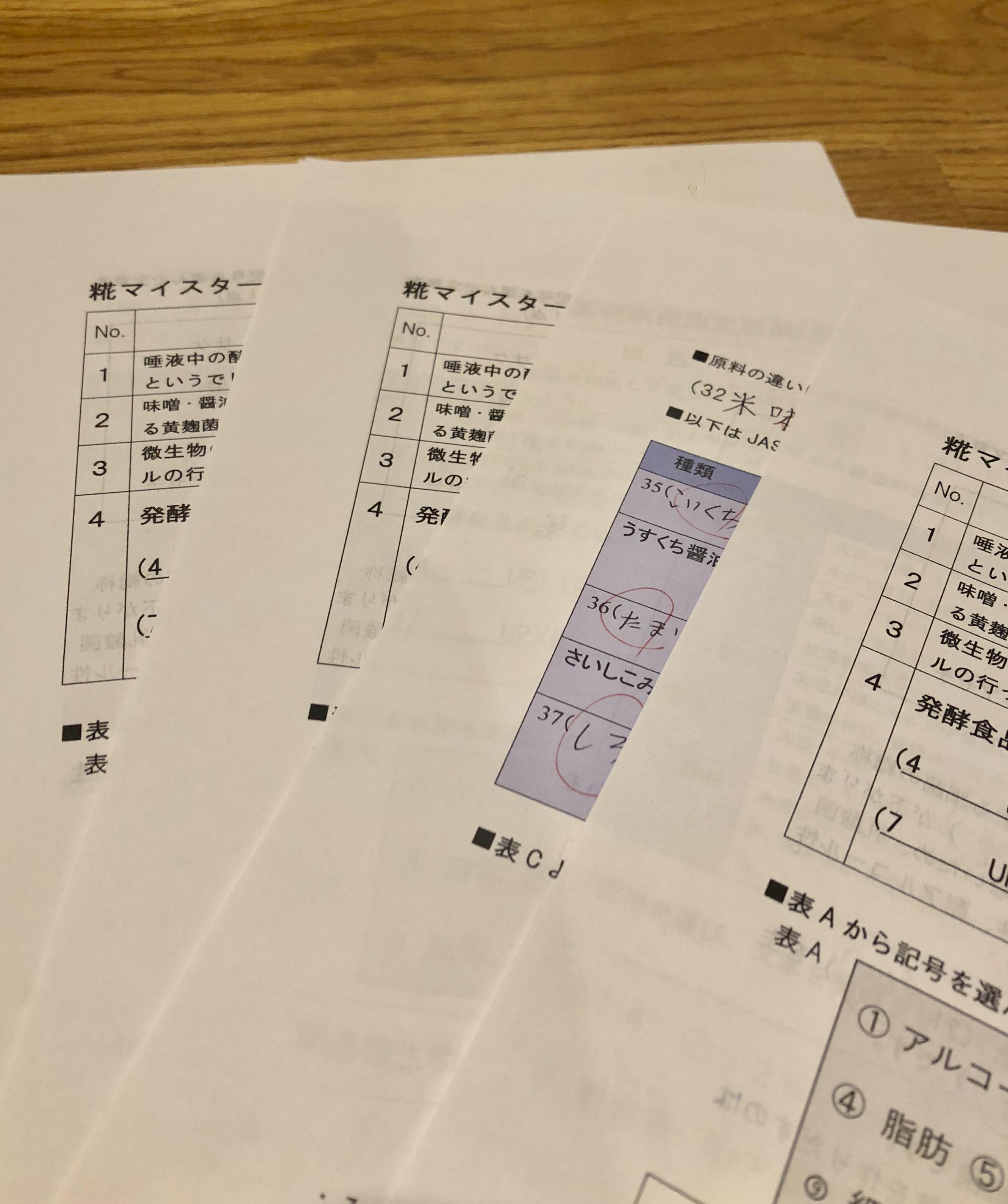ファイル 107-5.jpg