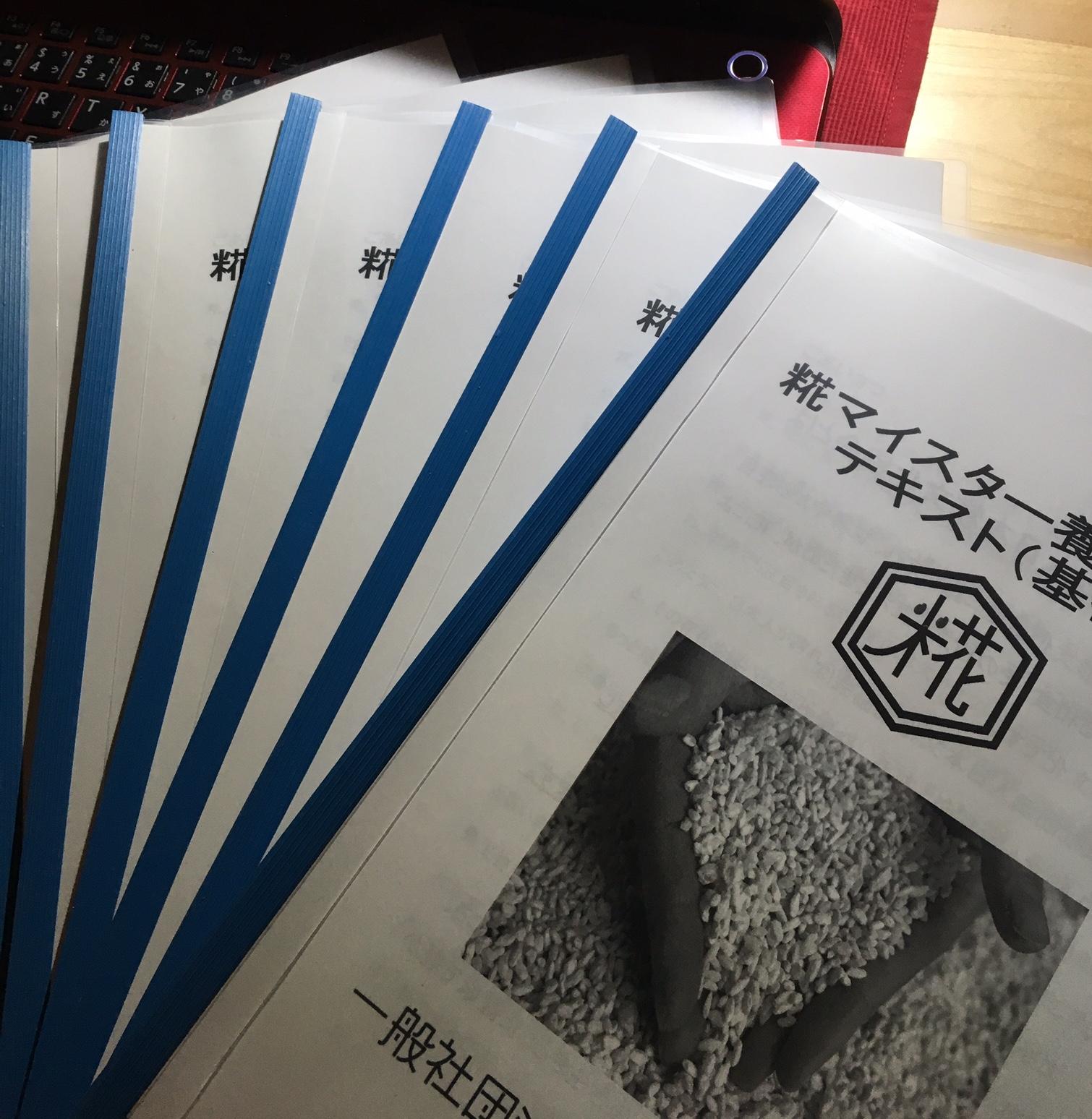 ファイル 11-4.jpg