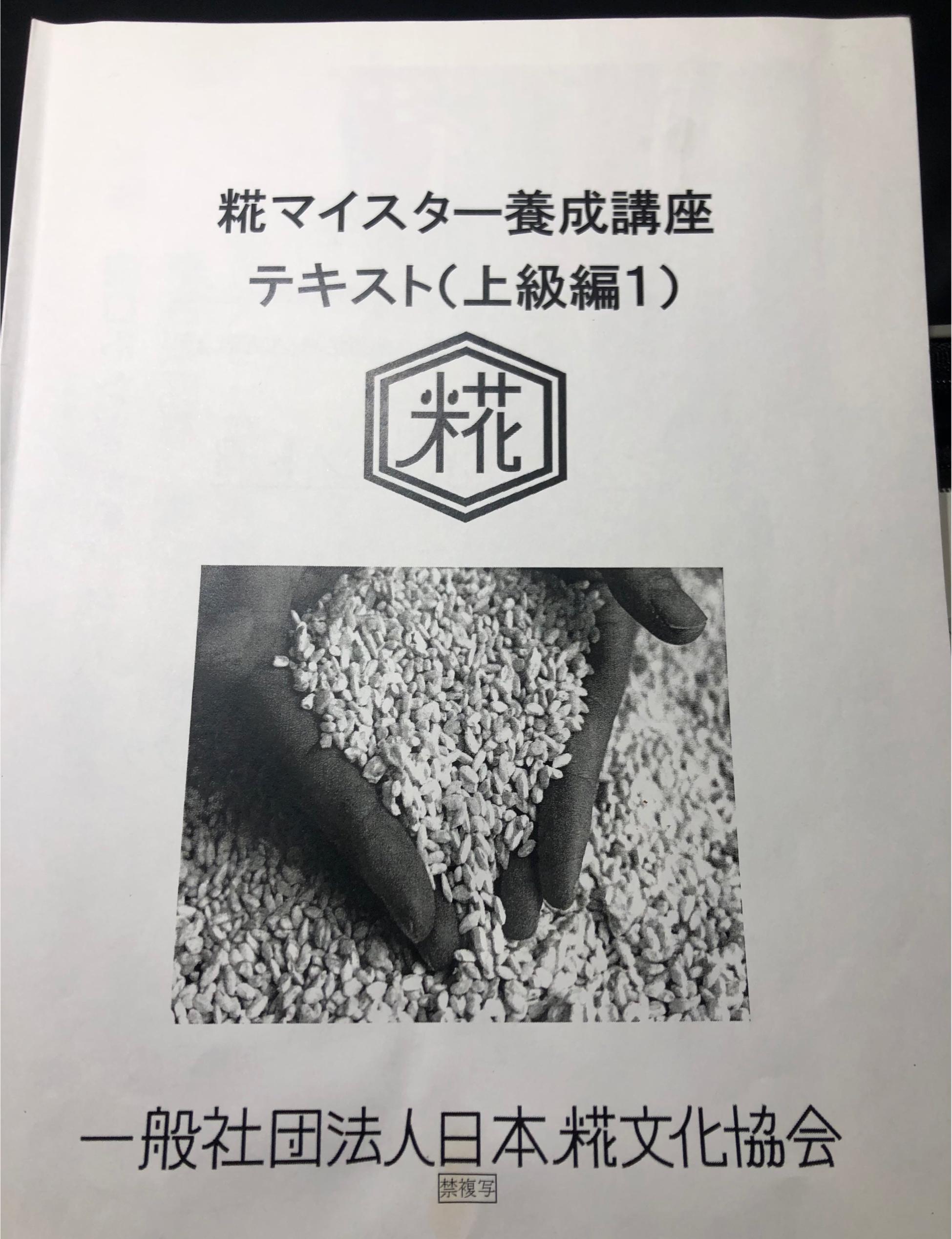 ファイル 172-6.jpg