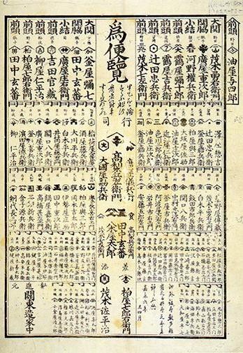 ファイル 60-2.jpg