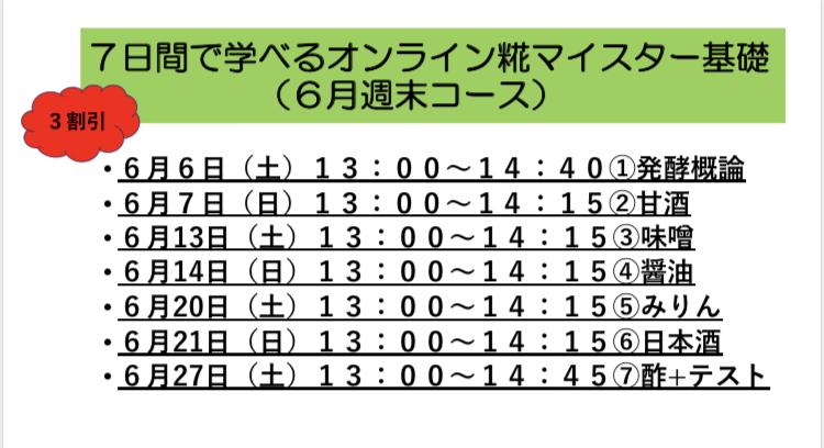 ファイル 76-3.jpeg