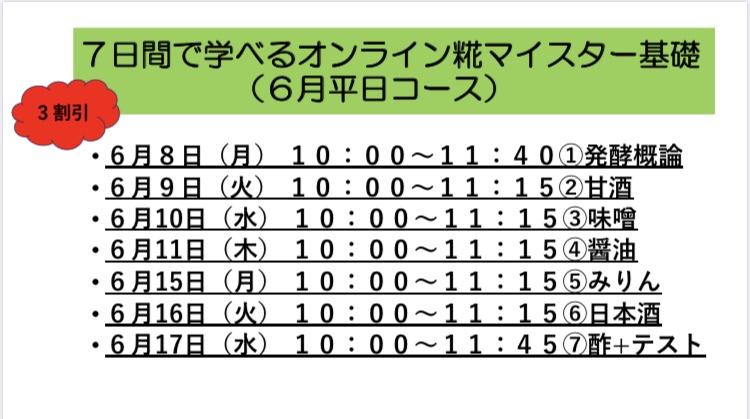 ファイル 76-4.jpeg