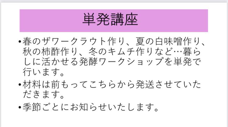 ファイル 87-8.jpeg