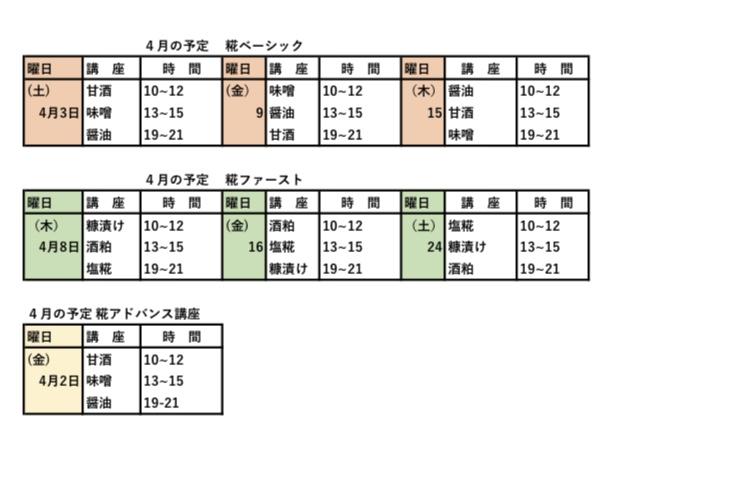 ファイル 88-3.jpeg