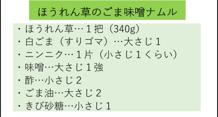 ファイル 42-3.jpeg