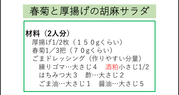 ファイル 43-2.jpeg